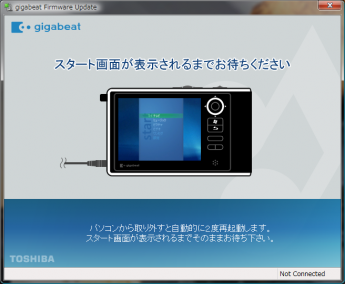 gigabeat_s_rockbox_004.png