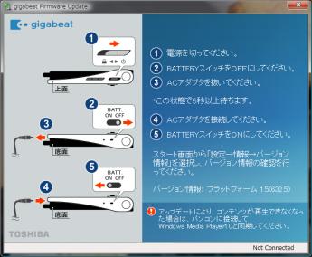 gigabeat_s_rockbox_005.png