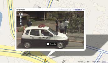 googlemap_streetview_002.jpg