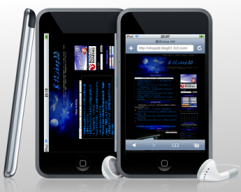 ipod_touch_112_000.png