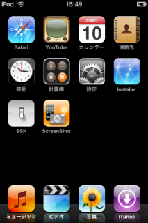 ipod_touch_112_009.png