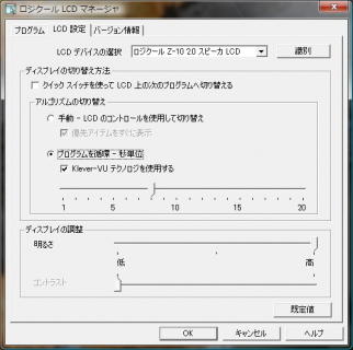 logicool_z-10_014.png
