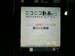 niconico_moble_RC_001.jpg
