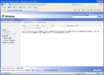 windows_xp_sp3_update_001.png