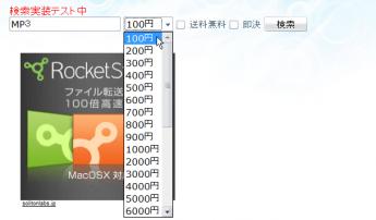 yahoo_fool_jp_005.png