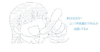 yahoo_fool_jp_006.png