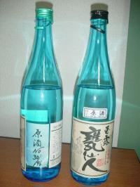 甕仙人 ブルーボトル 原酒