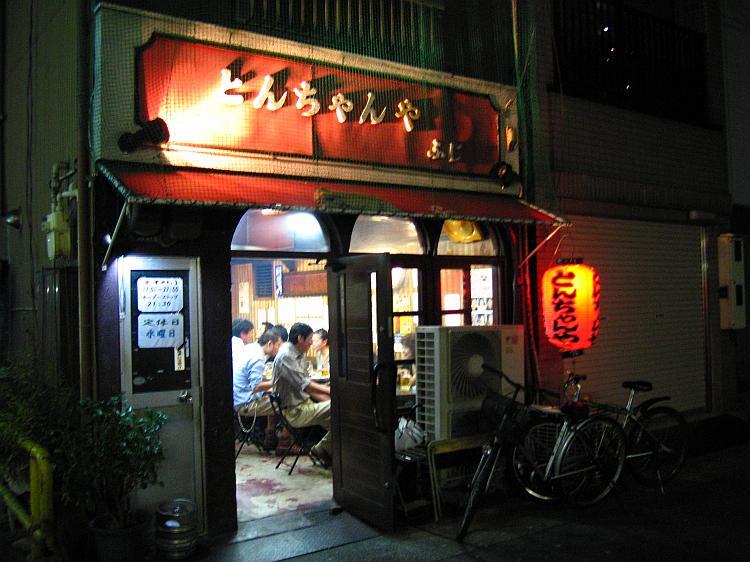 20071006_107.jpg