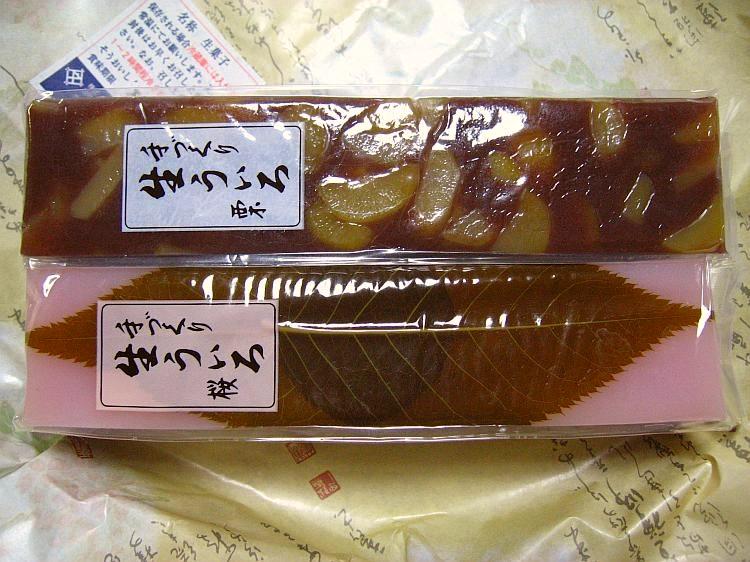 20071008_267.jpg