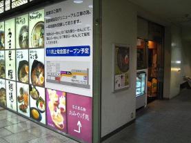 20071008_2748W.jpg