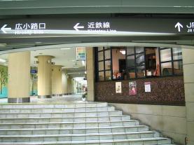 20071008_285E.jpg