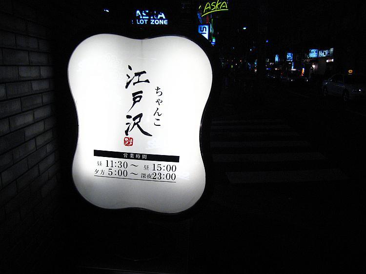 20071025_153B.jpg
