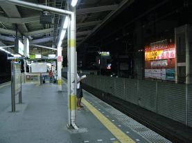 20080814_097.jpg