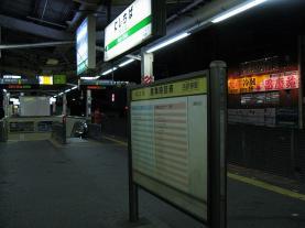 20080814_098.jpg