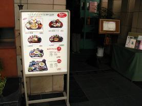 20081201_577.jpg