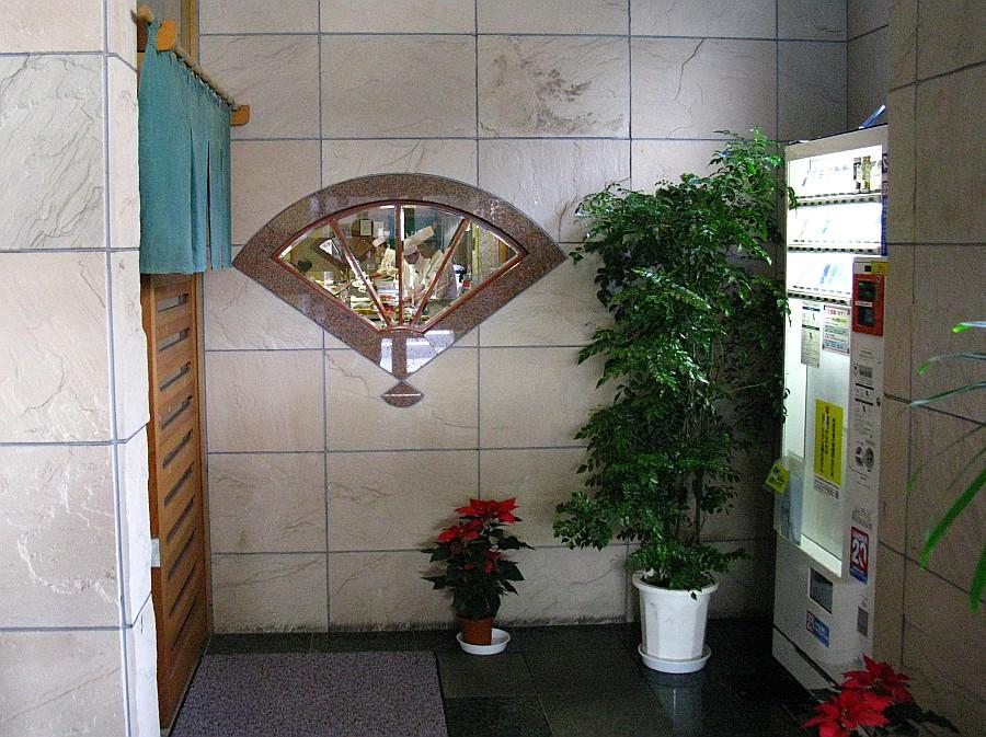 20081201_578.jpg