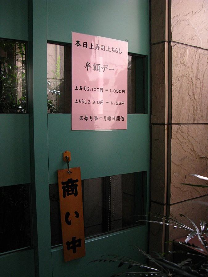 20081201_579.jpg