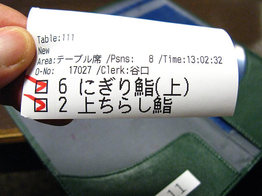 20081201_617.jpg