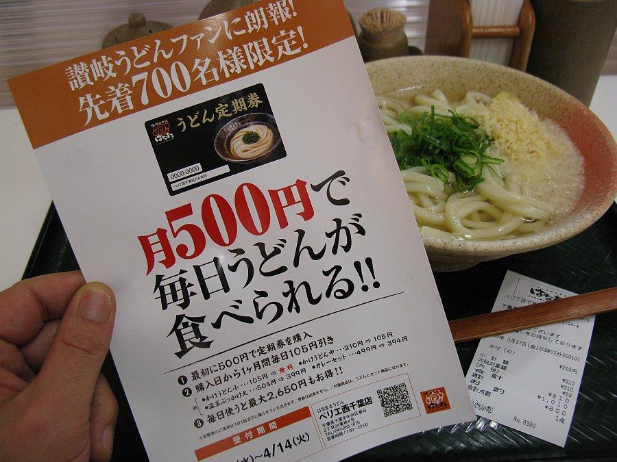 20093A 006