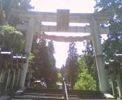生駒聖天2