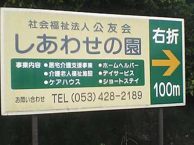 t_PAP_0013.jpg