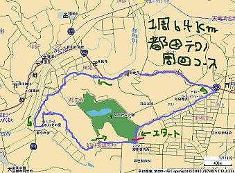 t_t_tizu2.jpg