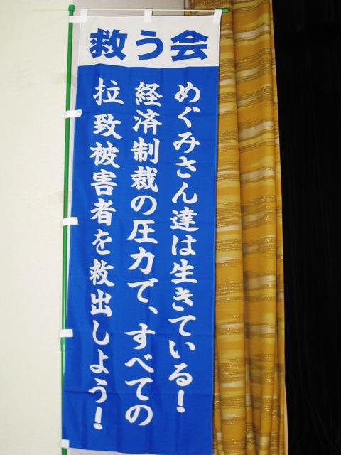 20.9.20,拉致集会 004
