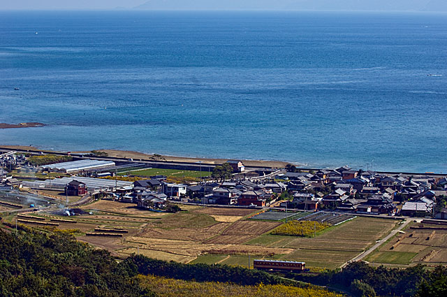 yosikawaotattidai