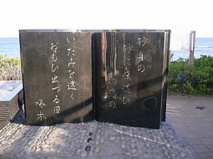20060511211233.jpg