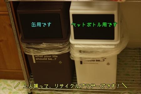 200811014.jpg