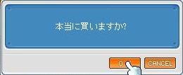 Maple0036.jpg