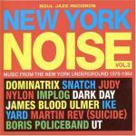 ニューヨークノイズ3