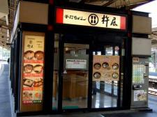 20081016名古屋出張3