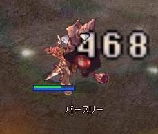 kimihabot2.jpg