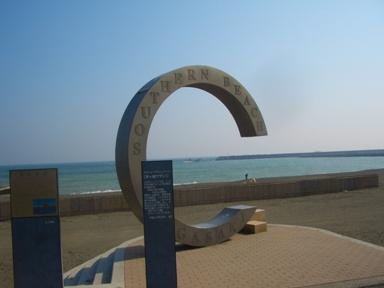 b茅ヶ崎サザンビーチ