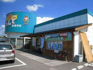 200808しおのえふじかわ牧場