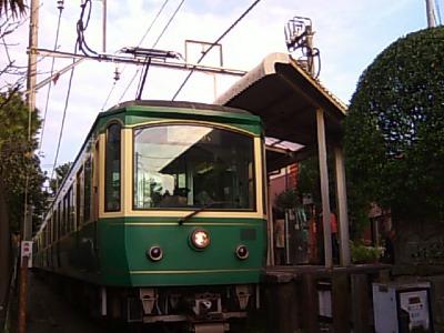 江ノ電01