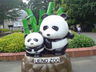 上野zoo090801