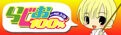 radio100_3_070112.jpg