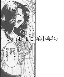 t_027-01.jpg