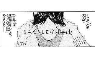 t_091-08.jpg