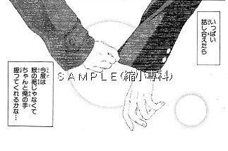 t_092-11.jpg