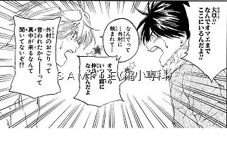 t_097-01.jpg