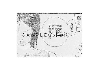 t_134-009.jpg