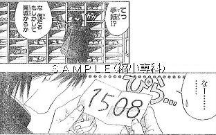 t_150-002.jpg