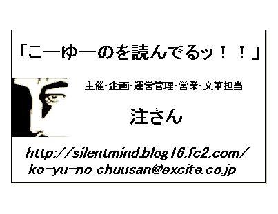 t_20080816003.jpg