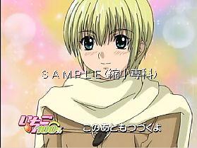t_itigo-anime01-012.jpg