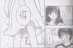 t_natsuiro0005.jpg