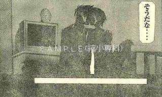 t_suzuka-001.jpg