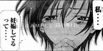 t_suzuka01.jpg